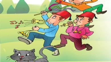 """صورة """" عيد عند الحاجز """" قصة للأطفال – للكاتب عبد المجيد زراقط"""