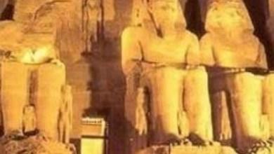 صورة مجلة التراث والحضارة
