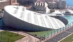 صورة مكتبة الإسكندرية تُطلق الطبعة الأولى من الترجمة العربية لتصنيف ديوي العشري