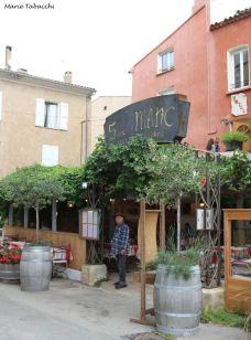 Hôtel Restaurant Saint-Marc, Aups