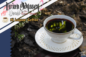 Finished recipe of the Hi Lagaar Coffee from the Etrian Odyssey 2 Untold video game