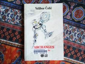 archanges_velibor_colic_bosnie_herzegovine