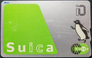 Suica IC Card