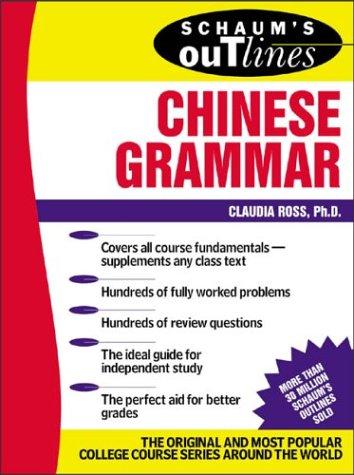 Chinese:: grammar