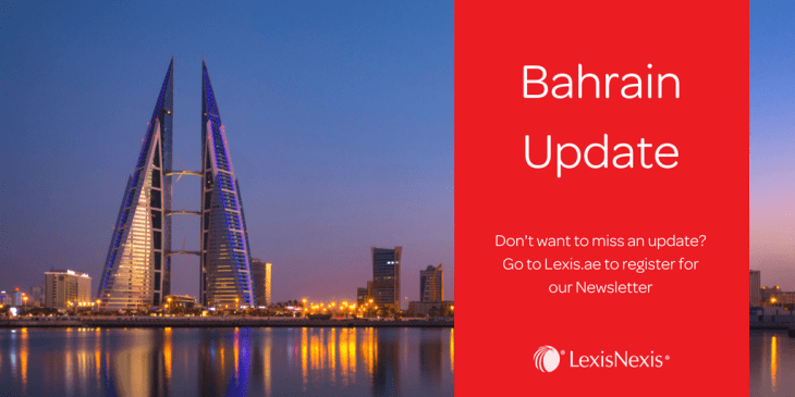 Bahrain: Reduced Fees on Personal Loans Implemented