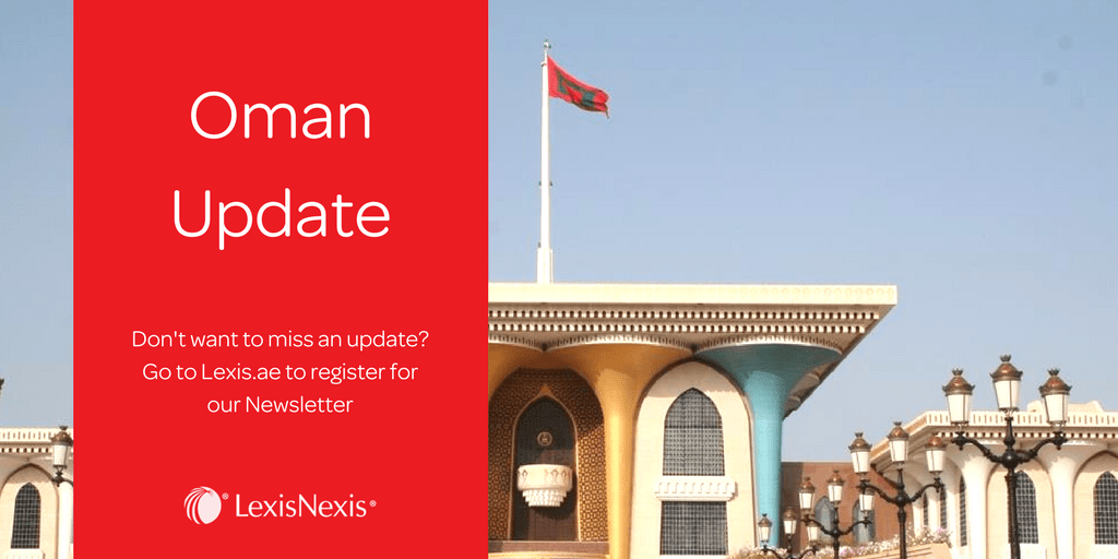 Oman: Classification of SMEs Amended
