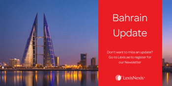 Bahrain: Reorganisation and Bankruptcy Law Proposed