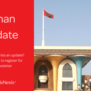 Oman: Employment Rules Clarified