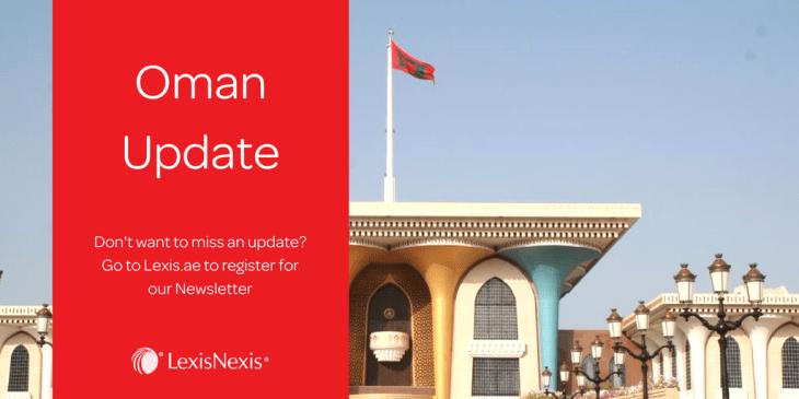 Oman: Dual Tax Returns System Abolished