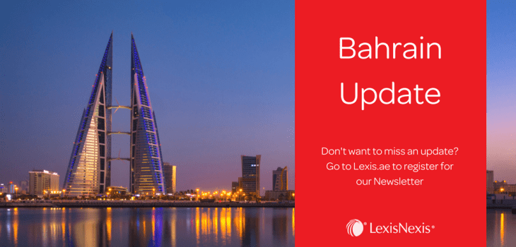 Bahrain: Draft VAT Exemptions Decision Approved