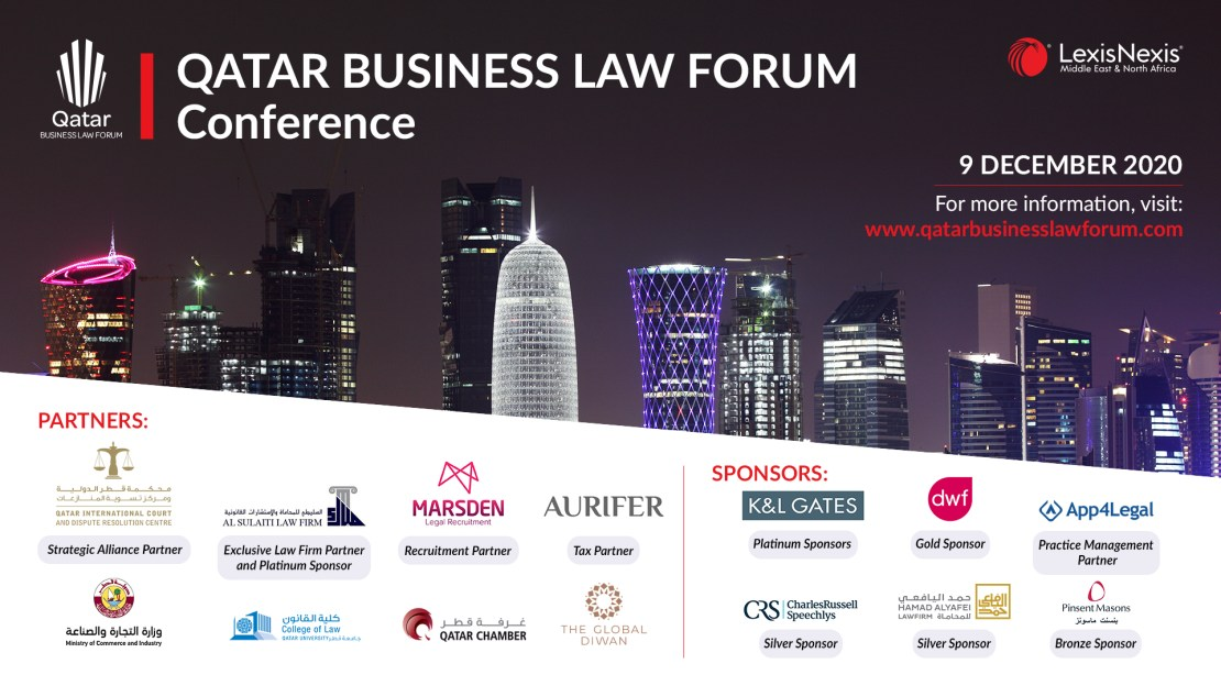 Qatar Business Law Forum Conference 2020 | 9 December 2020 (Online Event)