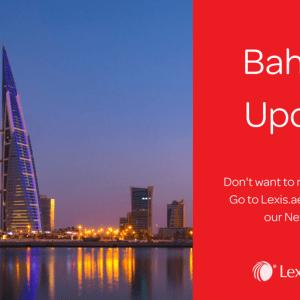 Bahrain: Minimum Salary for Sponsoring Family Members Increased