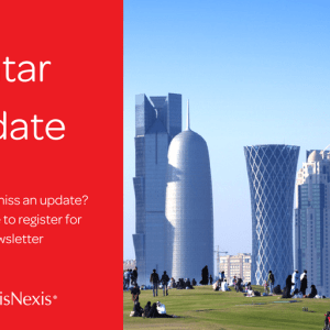 Qatar: Artificial Intelligence Committee to be Established