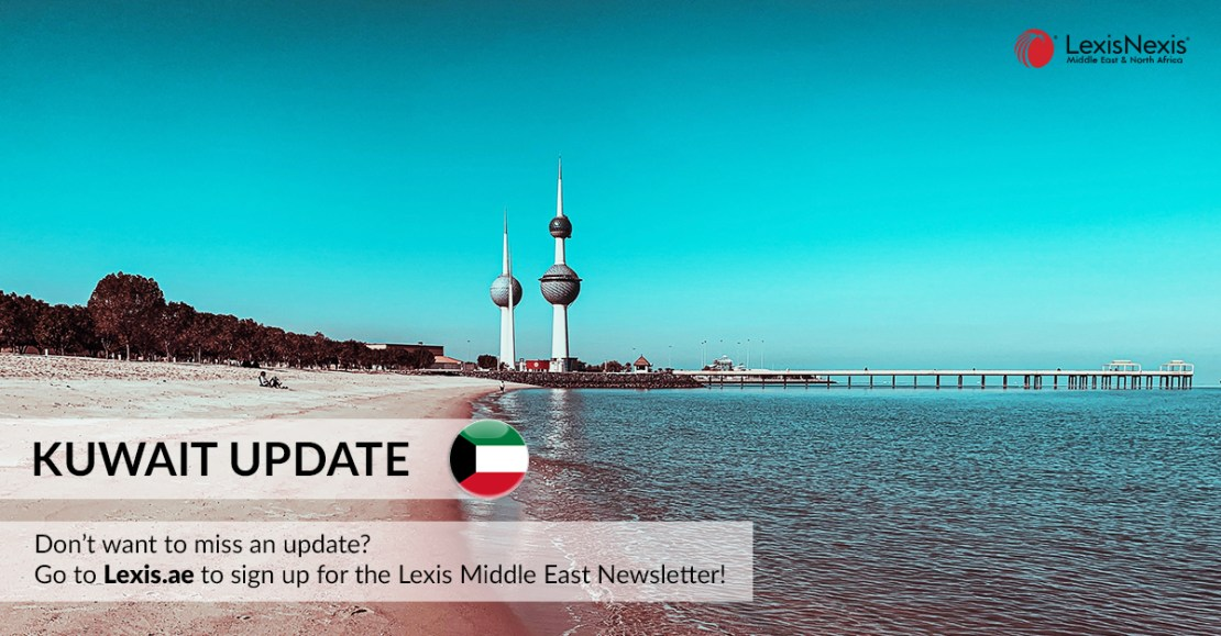 Kuwait: Development Plan Tax Rejected