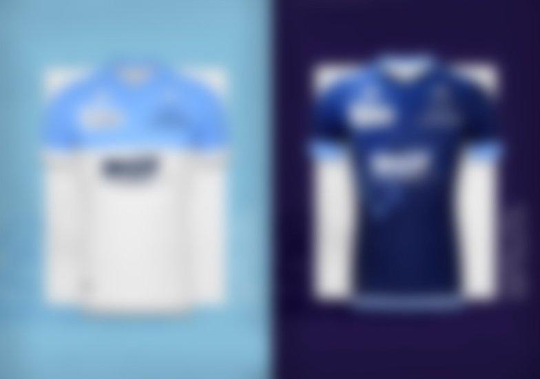 bayonne présente ses nouveaux maillots rugby france xv de départ 15