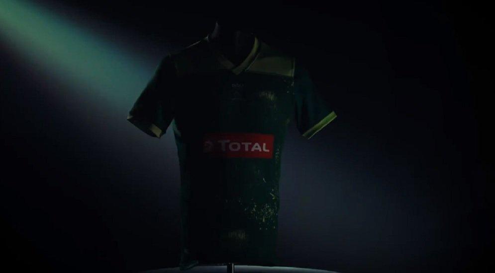 pau un maillot fabriqué à partir de plastique recyclé rugby france xv de départ 15