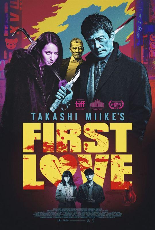 Les films japonais à voir au cinéma en 2020