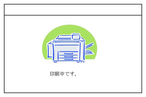 証明書印刷
