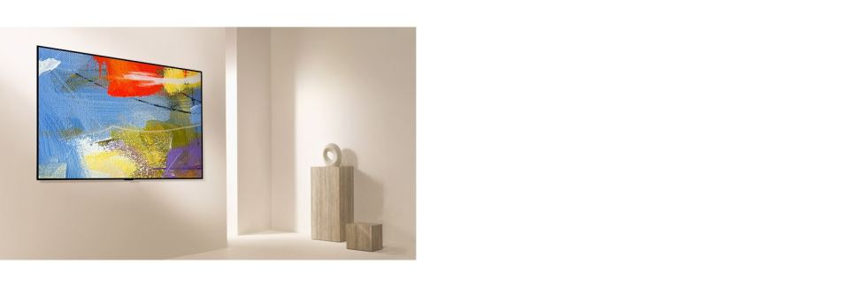 Angled wide-shot of a wall-mounted Gallery Design showing an artwork