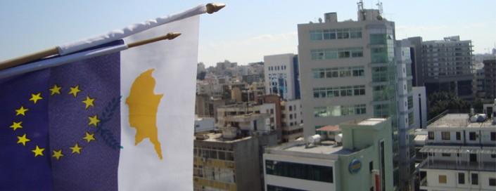 kypros-metanastefsi-570