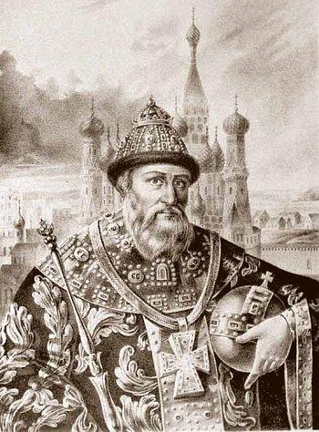 Первый государь всея Руси Иоанн III Васильевич