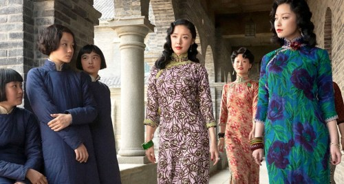 « Sacrifices of war » de Zhang Yimou. Critique Blu ray