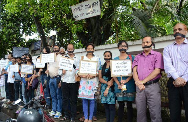 Journalist Protest