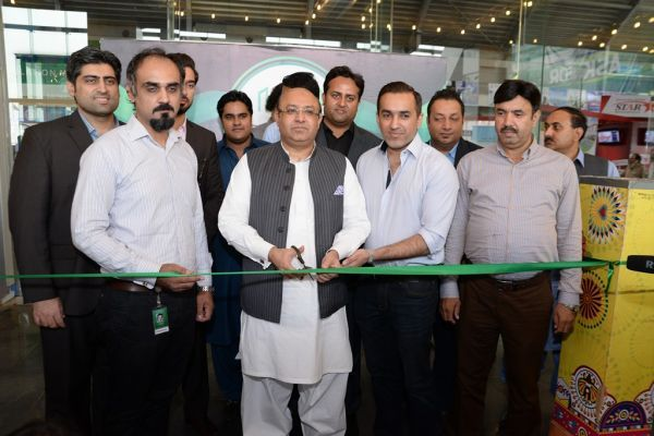 Zameen Lahore Property Expo 2016