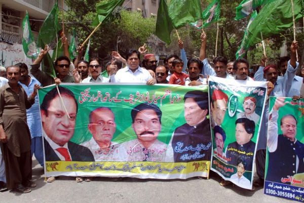 pml rally for kashmir hanif siddiqui