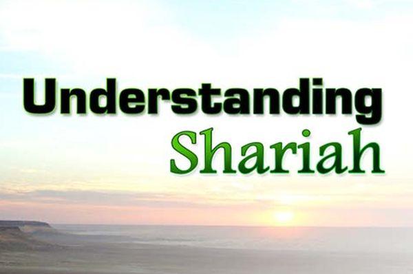 Understanding Shariah
