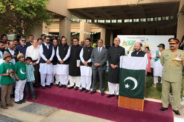 Flag Hoisting ceremony