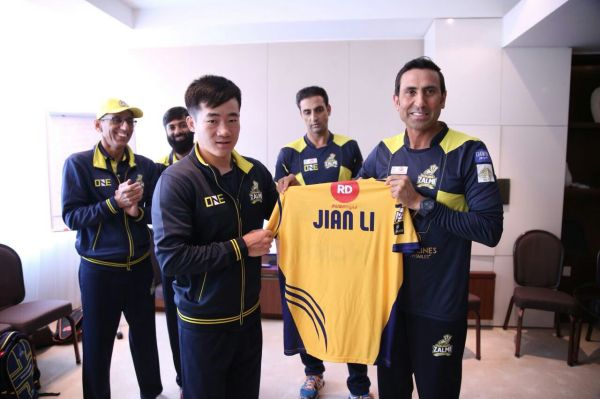 Jian Ali