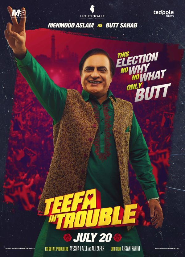 Mehmood Aslam as Butt Sahab - Teefa In Trouble [F] Poster