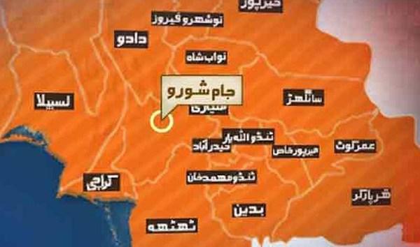 JAMSHORO map