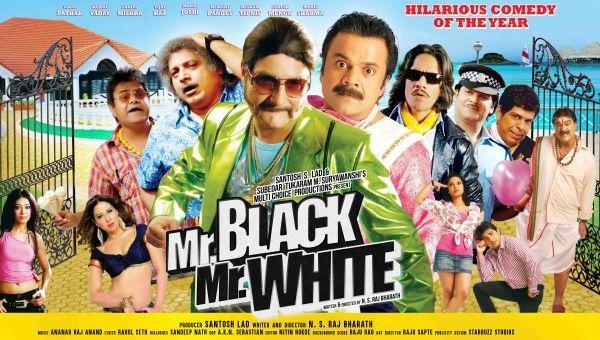 Mr Black Mr White