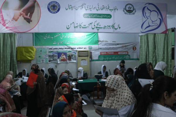 PFA arranges an awareness camp at Lady Aitcheson Hospital