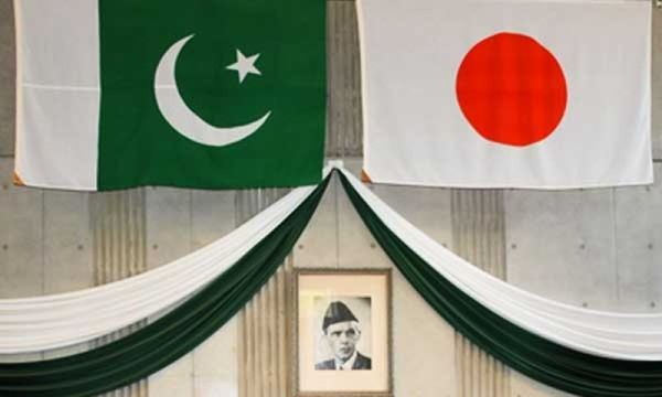 Pakistan-Japan friendship