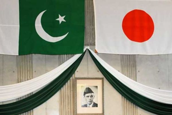Pakistan-Japan friendship