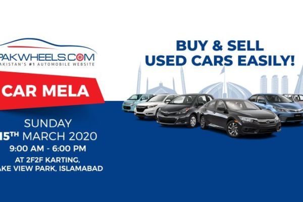 PakWheels To Organize Car Mela In Islamabad