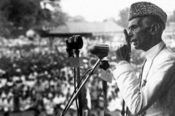 Quaid e Azam Mohammad Ali Jinnah