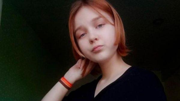 Daria Rubchinskaya