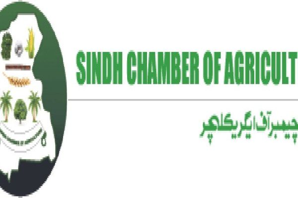 Sindh Chamber of Agriculture