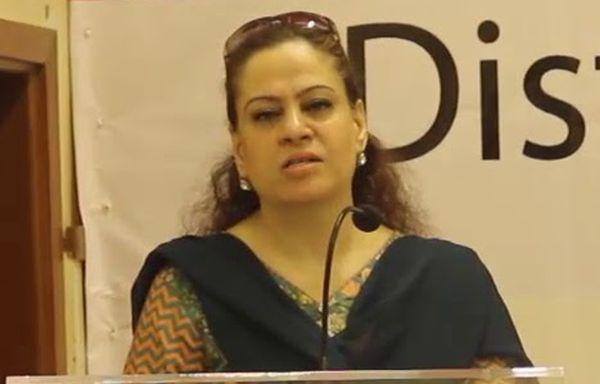 Shazia Rizvi
