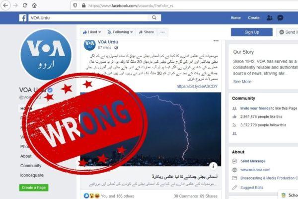voa urdu fb screenshot