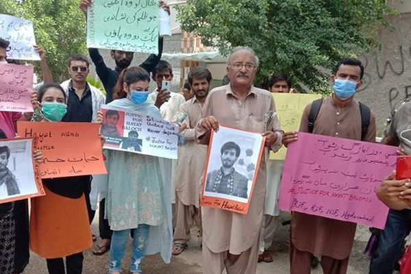 Demo for justice with blood of Hayat Baloch