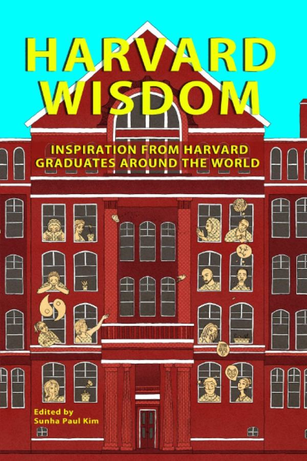 Harvard Wisdom