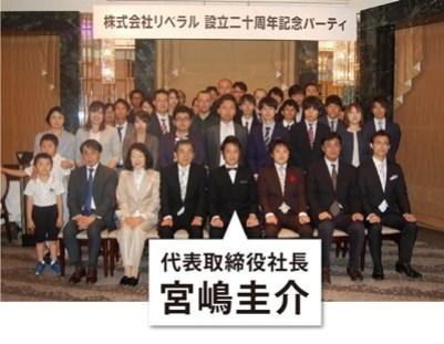 gaiyou_banner_1608-01
