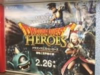 ドラゴンクエストヒーローズ発売プロモーション!スライム10万匹討伐戦 in 新宿