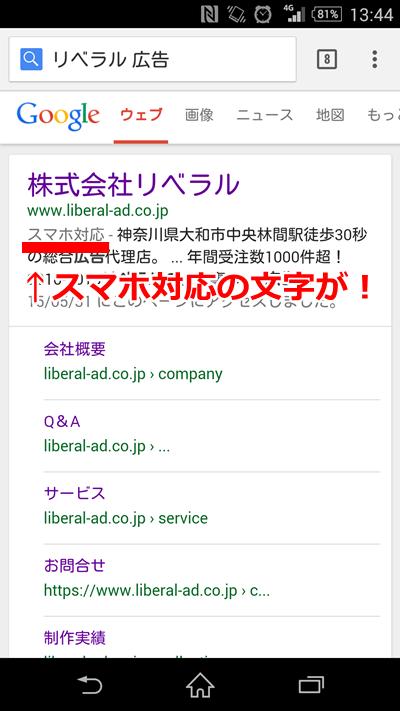 googleで検索してみてください