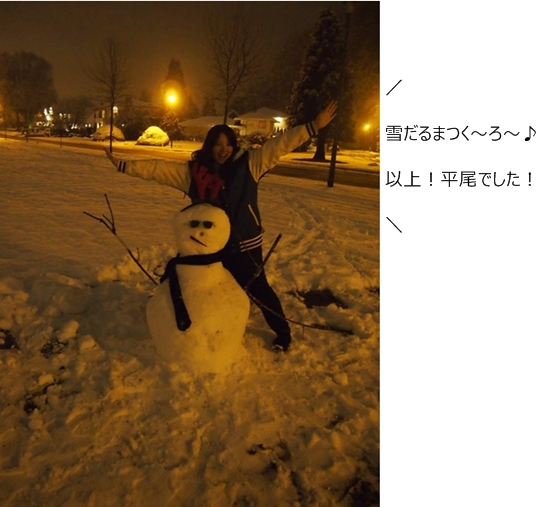 雪だるまつく~ろ~♪